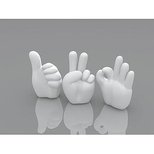 拳头手势3d模型