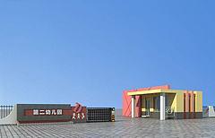 幼儿园大门3D模型3d模型