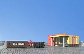 幼儿园大门3d模型