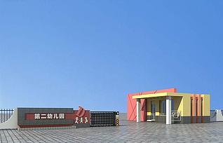 幼儿园大门模型3d模型