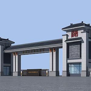 中式小区大门模型