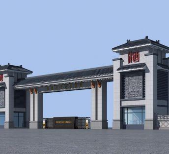 中式小区大门