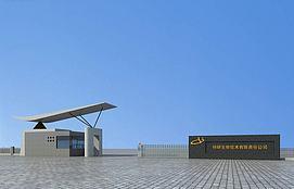 公司厂区大门3d模型