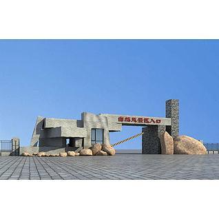 景区特色大门3d模型