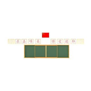 黑板3d模型