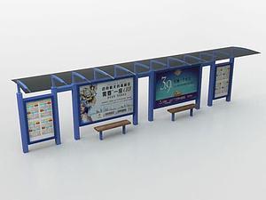 3d公交站牌模型