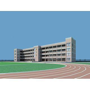 教学楼,学校3d模型