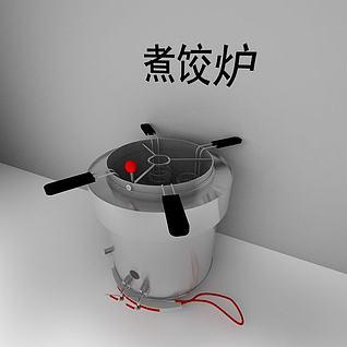 煮饺炉3d模型