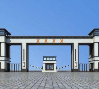 现代大门入口