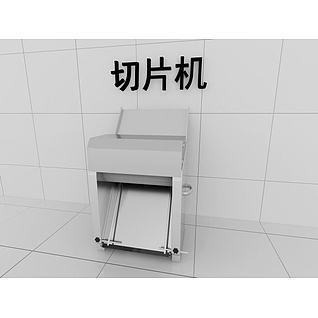 切片机3d模型