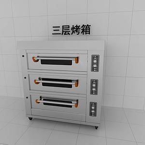 三层烤箱模型