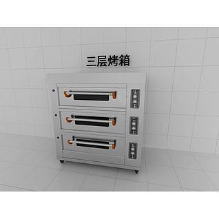 三层烤箱3d模型