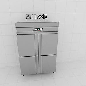四门冷柜模型