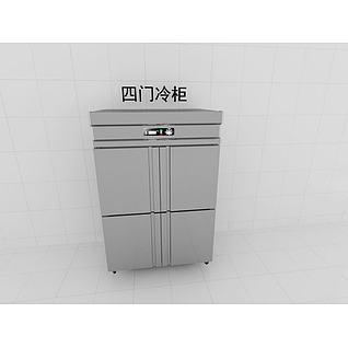 四门冷柜3d模型