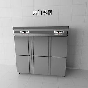 六门冷柜模型