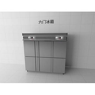 六门冷柜3d模型