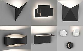 现代简约壁灯组合模型3d模型