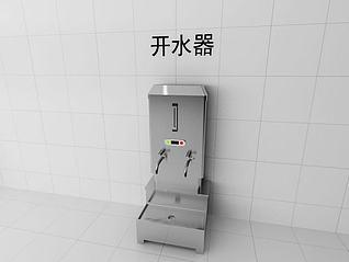 开水器模型3d模型