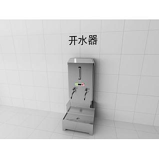 开水器3d模型3d模型