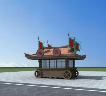 中式售卖车