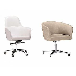 沙发办公椅组合3d模型