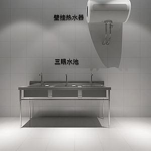 三眼水池模型3d模型