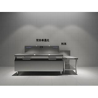 双炒单温灶3d模型