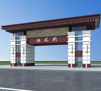 藏式小区大门