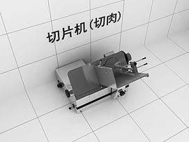 切片机,切肉卷机模型