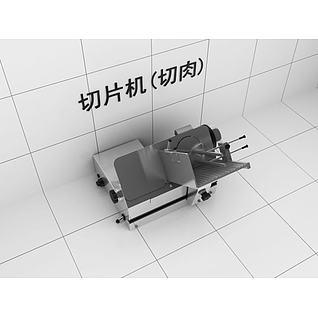 切片机,切肉卷机3d模型