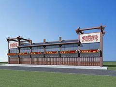 彝族风格商业建筑模型3d模型