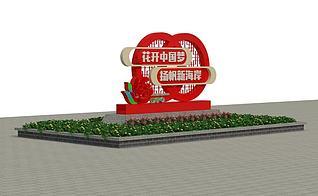 党建展牌3d模型