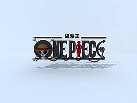 海贼王的logo模型