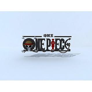 海贼王的logo3d模型