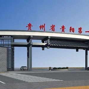 3d新中式大门入口模型