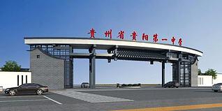 新中式大门入口3d模型