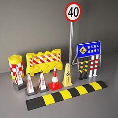 路障模型3d模型