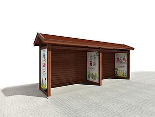 防腐木垃圾站垃圾亭3d模型