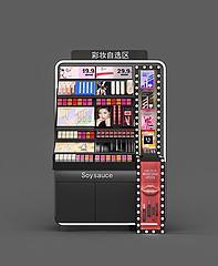化妆品柜模型3d模型