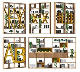 书柜3d模型
