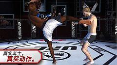 UFC游戏人物模型带绑定模型3d模型