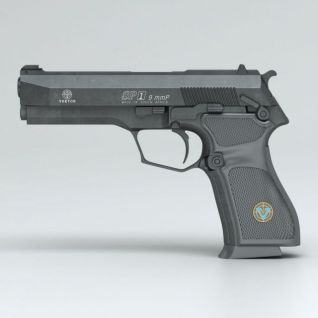 维克托SP(VEKTORSP)手枪3d模型