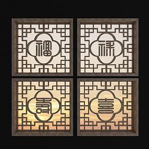 中式實木花格鏤花窗組合模型3d模型