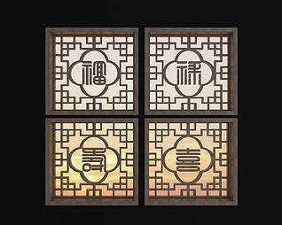 中式实木花格镂花窗组合3d模型