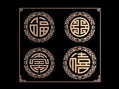 中式传统图案镂花组合模型3d模型
