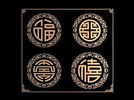 中式传统图案?#20301;?#32452;合模型