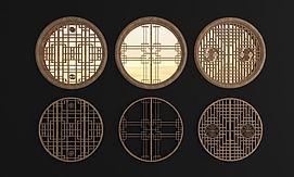 中式实木圆形花格窗组合模型