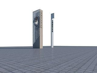 台州高新开发区地标3d模型