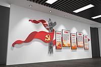 党建文化墙3d模型