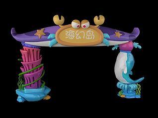 海洋风格门头3d模型